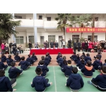 武汉市东方红小学
