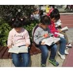 武汉市汉阳区十里铺小学