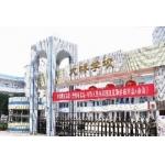 湘潭市大桥小学