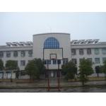 扬州市西湖中心小学