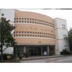 扬州市邗江区实验学校