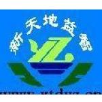 湘潭市益智实验中学