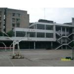 湘潭市第十六中学