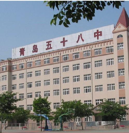 青岛市中学图片大全-学校 第4页-我要搜学网