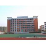 修水县职业高级中学