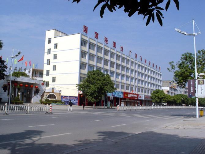 广西玉林农业学校相册