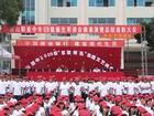 广西灵山职业中等专业学校相册