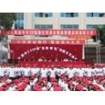 广西灵山职业中等专业学校