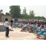 济南市长清区八一希望小学