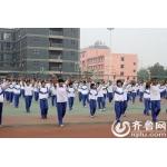 济南市济阳县第十中学
