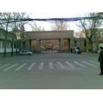 济南市泉城中学