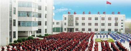 淄博市张店区南定中学相册