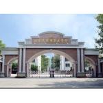 淄博市第五中学