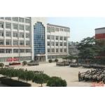 淄博市博山区第一中学(博山一中)
