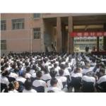 淄博市临淄区第一中学(临淄一中)