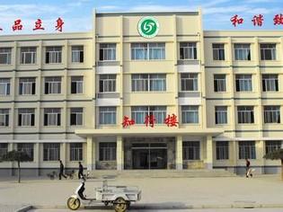 淄博市高青县第四中学相册