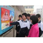 淄博市高青县第二中学(高青二中)