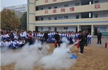 枣庄市薛城区临山小学相册