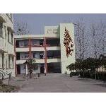 枣庄市第二十中学