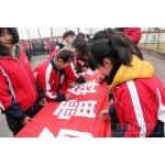 枣庄市第十二中学