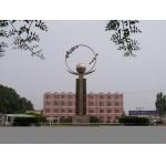枣庄市第八中学南校