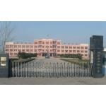 枣庄市城郊中学