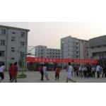 枣庄市滕州第二中学(滕州二中)