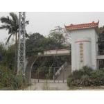 江门市杜阮镇杜阮中心初级中学