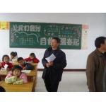 东营区龙居镇中心小学