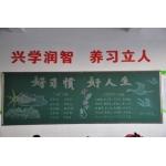 垦利县胜坨镇第二中心小学(胜坨二小)