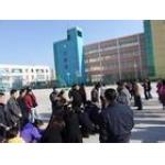 东营区黄河街道办事处第一中学