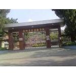 韶钢东区实验学校(中学部)