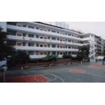 韶关市第十中学