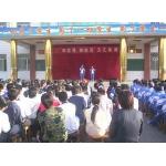 广饶县广饶镇花园学校相册