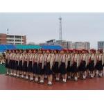山东省广饶县第一中学高中部(广饶一中高中部)