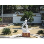 韶关市乐昌市坪石实验学校(小学部)相册