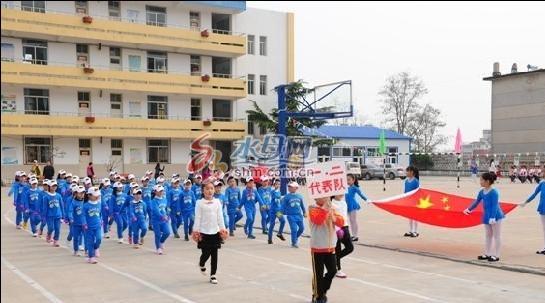 芝罘区葡萄山小学相册