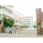 湛江一中金沙湾学校(小学部)