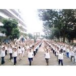 湛江市麻章区第一中学实验学校