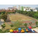 南光中英文学校