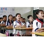 惠州市东坡小学