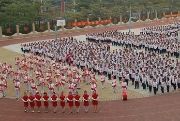 惠州市富民小学相册