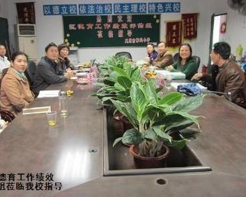惠州市三新小学相册