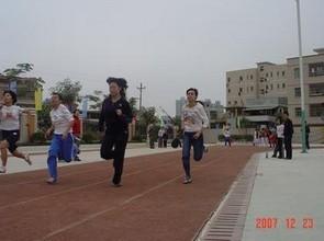惠州市河南岸中心小学相册