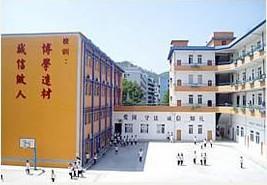 惠州市宏业中英文学校(小学部)相册