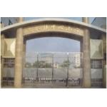 惠州市淡水中心小学