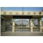 惠州市惠阳区淡水第二小学(淡水二小)