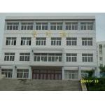 栖霞市第一高级中学(栖霞一中)