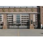 惠州市惠�|�h惠�|高�中�W