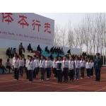 奎文区金宝双语小学照片